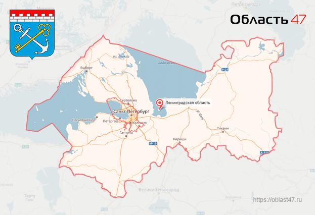 Основные справочные сведения о Ленинградской области.
